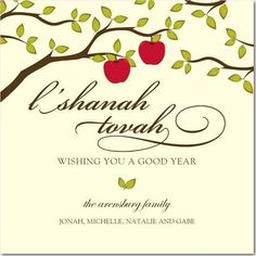 24 best cards rosh hashanah images on pinterest rosh hashanah rosh hashanah 2015 greeting cards prayers wishes gifts m4hsunfo