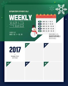 WEEKLY Web Design, Graphic Design, Layout Template, Templates, Banner Online, Promotional Design, Event Page, Web Banner, Christmas Design