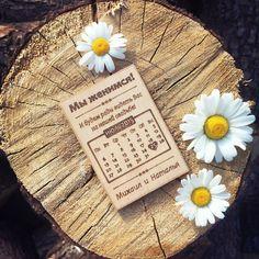 Праздничный деревянный декор Kroko&woodi