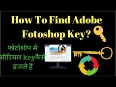 How To Get Abode Fhotoshop Sereal Key?[hindi/urdu]