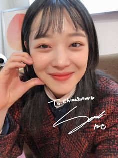 Sulli Choi, Choi Jin, My Girl, Cool Girl, Sabrina Carpenter Style, Little Peach, Love U Forever, Aesthetic Grunge, Rest In Peace