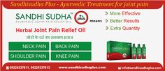 Today, with the advancement of science and technology, there are several medicines & treatments available to cure joint pain but the generations-old ayurvedic cures are unbeatable. Although joint pain treatment depends upon your age & intensity of pain, ayurvedic medicines have always shown wonders to eradicate the root cause of problem. Sandhi Sudha Plus is an Ayurvedic Joint Pain Relief Oil that contains some of the nature's finest herbs namely rasna, ajwain, gwarpatha, arand, etc. to help cur