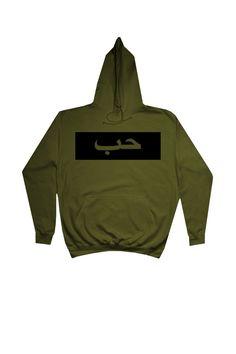 Image of LOVE - ARABIC HOODIE (khaki)