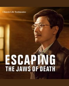 In mainland China, thousands upon thousands of Christians are arrested and persecuted by the CCP and undergo unspeakably brutal torture. This film recounts this person's experience of coming back from the brink of death in that prison of demons. #True_Faith_in_God#Testimony_of_Faith#hope_and_faith#Christian_Movies
