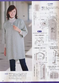 Japanese book and handicrafts - Lady Boutique № 1 2013 Clothing Patterns, Dress Patterns, Sewing Patterns, Sewing Blouses, Sewing Coat, Modelista, Raglan, Jacket Pattern, Ladies Boutique