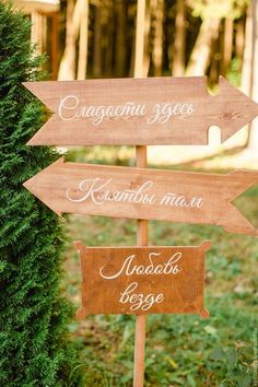 Ideas for wedding vintage rustic signage Beach Wedding Flowers, Beach Wedding Decorations, Wedding Colors, Handmade Wedding, Rustic Wedding, Vintage Beach Weddings, Wedding Vintage, Deco Table, Wedding Trends