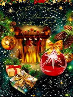 Download Animated 240x320 «С новым годом 2013» Cell Phone Wallpaper. Category: Holidays