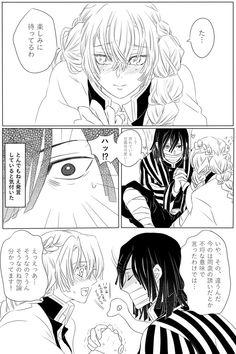 ジル (@jY4nVtMgU7NJvKt) さんの漫画 | 24作目 | ツイコミ(仮) Me Me Me Anime, Anime Guys, Latest Anime, Anime Ships, Shit Happens, Manga, Character, Twitter, School
