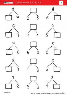 19 (494x700, 118Kb) Preschool Learning Activities, Preschool Worksheets, Teaching Math, Kids Learning, First Grade Math Worksheets, 1st Grade Math, Math Groups, Math Addition, Maths Puzzles