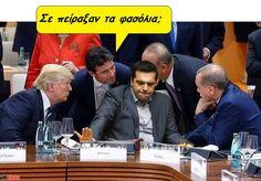 (74) Twitter και ο Αλέξης στους G20;