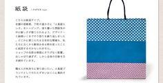 【楽天市場】小島屋オリジナル関連商品> お手持ち袋:上野アメ横・小島屋
