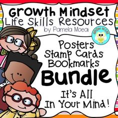 Growth Mindset Resources to help your students realize their potential and understand the need for Grit, Perseverance, Effort, Resiliency, and Motivation! Best for Ages 7 and Up!