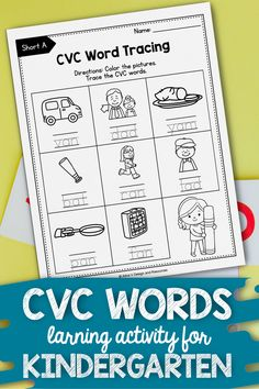 This is a great resource for my students to practice short vowel and CVC word tracing! A fun way to practice word families using these cvc words for kindergarten and first grade students! It includes over 30  printable pages that I can use in my classroom over and over again to practice CVC words and word families. These are great for activities for kindergarten phonics and literacy centers, The kids will have to decode words and write using this phonics practice pages. Kindergarten Phonics, Let The Fun Begin, Cvc Words, Word Families, Word Work, Literacy Centers, First Grade, Distance, Classroom Ideas
