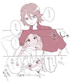 Inazuma Eleven Go, Doujinshi, Fan Art, Cartoon, Manga, My Love, Twitter, Happy, Cute