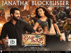 Janatha Garage - Buy1 get 1 free today for all AT&T customers http://idlebrain.com/usschedules/janathagarage-buy1-get1.html