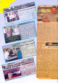 Media Coverage about Sudhir Moravekar's Panoramic group