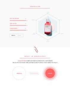 미샤 > 비타민 B12 더블 하이드롭 Graph Design, Site Design, Editorial Layout, Editorial Design, Web Layout, Layout Design, Cosmetic Design, Promotional Design, Information Design