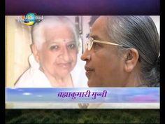 Dadi Prakashmani Ji - Vishwa Bandhutwa Ki Maseeha - Brahma Kumaris - YouTube
