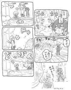 Dazai looks torn between wanting to play and being a proper adult. Izumi Kyouka, Bungou Stray Dogs Characters, Bongou Stray Dogs, Manga, Touken Ranbu, Doujinshi, Webtoon, Kawaii Anime, Character Inspiration