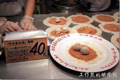 [九份老街吃什麼]阿珠雪在燒,挑戰你的味蕾 http://www.findlifevalue.com/?p=10624