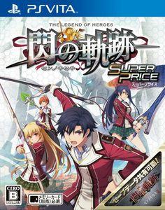 The Legend of Heroes -Sen no Kiseki-(VLJM-35108)(Japan Import)