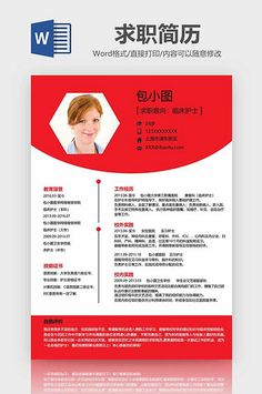 Love nurse resume word template#pikbest#word We Are Hiring, Jobs Hiring, Resume Template Examples, Templates, Nursing Resume, Resume Words, Business Plan Ppt, Goal Planning, Mid Autumn Festival
