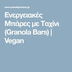 Ενεργειακές Μπάρες με Ταχίνι (Granola Bars) | Vegan Granola Bars, Tahini, Food, Essen, Meals, Yemek, Eten, Cereal Bars