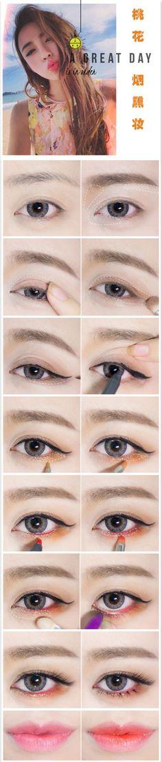 Natural Fig Makeup by Hyojin - Korean Makeup Asian Makeup Looks, Korean Eye Makeup, Asian Inspired Makeup, Asian Makeup Tutorials, Ulzzang Makeup, Japanese Makeup, Light In, Daily Makeup, Tips Belleza