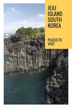 I happen to be visiting Jeju Island during South Korea's honeymoon season, which is usually in spring or autumn.