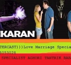 black magic specialist baba+91-9928053028