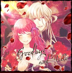 Shall We Date, Games To Play, Anime, Blood, Roses, Art, Art Background, Pink, Rose