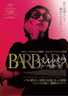 Barbara / バルバラ セーヌの黒いバラ