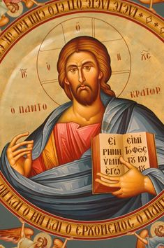 Byzantine Icons, Byzantine Art, Early Christian, Christian Art, Religious Icons, Religious Art, Friend Of God, Roman Church, Sign Of The Cross