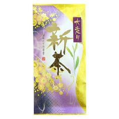 Sencha Green Tea, Shizuoka, Matcha, The Selection, Tokyo, Tokyo Japan