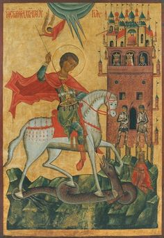 Украинский Иконописец XV века. Чудо святого Георгия про змея