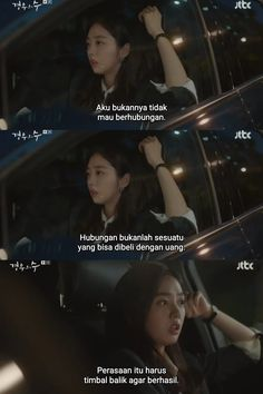 Korea Quotes, Korean Drama Quotes, Drama Movies, Movie Quotes, Kdrama, Otaku, Movie Tv, Qoutes, Tv Shows