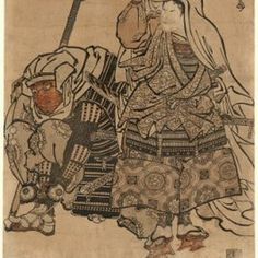 Meet the Samurai Women of Asian History: Genpei War-Era Faux Samurai Woman