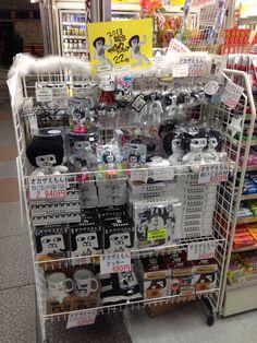 2014年2月25日。JR岡崎駅のベルマート岡崎