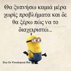 Some day i'll wake up without problems and i will not know how to handle that… Minion Jokes, Minions Quotes, Funny Statuses, Funny Memes, Hilarious, We Love Minions, Funny Greek Quotes, True Words, Just For Laughs