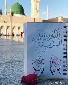 Islam Beliefs, Islam Religion, Medina Mosque, Prophet Muhammad Quotes, Mekkah, Islam Women, Quran Translation, Beautiful Mosques, Learn Quran