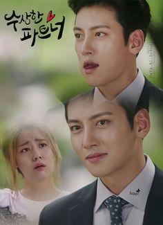 SBS : Suspicious Partner 수상한 파트너 #
