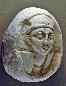 Phoenician limestone artist's trial piece sculpture Iron Age circa late 1st millennium BC In the manner of the Egyptian Ptolemaic Period