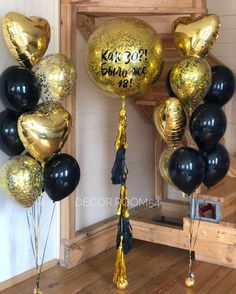49 Ideas Birthday Party Versiering Boy For 2019 Grandma Birthday, Boy First Birthday, 50th Birthday Party, Birthday Balloons, Jumbo Balloons, Confetti Balloons, Balloon Decorations, Birthday Decorations, Balloon Ideas