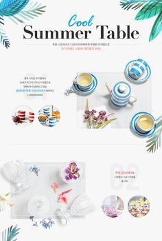WIZWID:위즈위드 - 글로벌 쇼핑 네트워크 Blog Design, Ad Design, Event Design, Layout Design, Branding Design, Print Layout, Web Layout, Online Web Design, Minimal Web Design