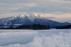 みちのく岩手山(睦月) : みちのくの大自然 Iwate Japan