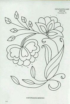 Grand Sewing Embroidery Designs At Home Ideas. Beauteous Finished Sewing Embroidery Designs At Home Ideas. Bordado Jacobean, Crewel Embroidery Kits, Embroidery Flowers Pattern, Hand Embroidery Designs, Applique Patterns, Vintage Embroidery, Ribbon Embroidery, Machine Embroidery, Embroidery Tattoo