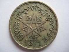 Islamic year 1371  Morocco 20 Francs Coin  Mohammed by StarPower99, $4.90