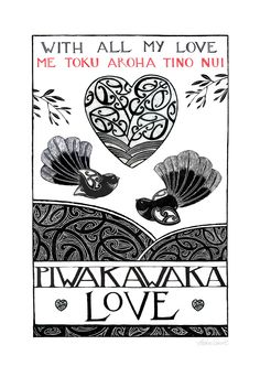 Me Toku Aroha Tino Nui - With All My Love by Amber Smith. www,imagevault.co.nz