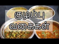 Kuzhambu varieties in tamil Indian Meal, Indian Foods, South Indian Food, Recipes In Tamil, Indian Food Recipes, Ethnic Recipes, Kulambu Recipe, Potato Sandwich, Masala Recipe