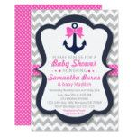 Anchor Baby Shower Customizable Invite - Nautical